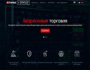 finmax_screen_small.jpg